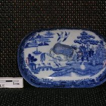 Image of 2005.1.110 - Lid