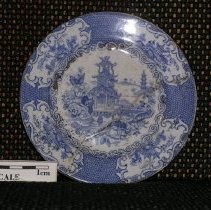 Image of 2005.1.51 - Saucer