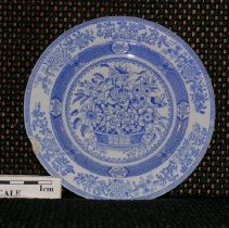 Image of 2005.1.52 - Saucer
