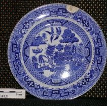 Image of 2005.1.63 - Saucer