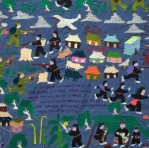 Image of Unknown Hmong, Hmong Migration and the War in Laos (detail)