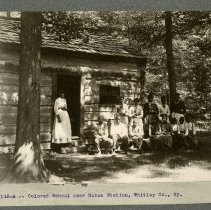 Image of African American School                                                                                                                                                                                                                                        - Rogers Clark Ballard Thruston Mountain Collection
