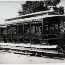 Image of Summer Trolley Car (1988.12.11)