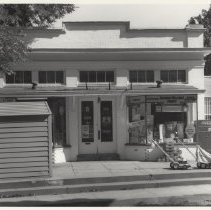 Image of Chevy Chase Village Supply (1989.09.14)