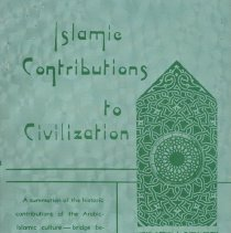 Image of 1987.28.05 - Islamic Contributions to Civilization