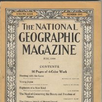 Image of 1991.08.07 Front cover
