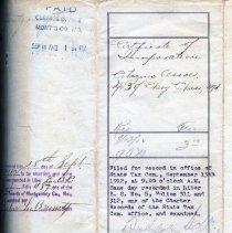 Image of 2008.21.01 - Documents relating to the Articles of Incorporation of Section 3