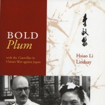 Image of 2011.26.01 - Bold Plum: With the Guerrillas in China's War against Japan