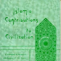 Image of 2013.19.01 - Islamic Contributions to Civilization
