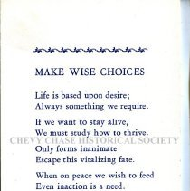 Image of 2014.31.16 - Make Wise Choices