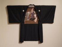 Image of 1987.041.0062 - Kimono