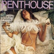 Image of Penthouse, August 1973