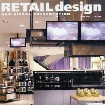 Image of Retail Design and Visual Presentation, July 2003