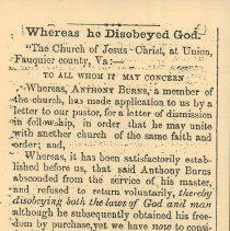 Image of ARCH.00787 - Article, Newspaper