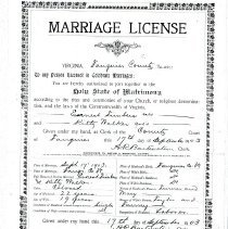 Image of ARCH.00330 - Vital Records, Marriage