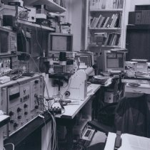 Image of National Heart Lung and Blood Institute - Dr. Boon Chock's Laboratory