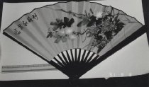 Image of 91.0004.006 - Chinese Hand-fan
