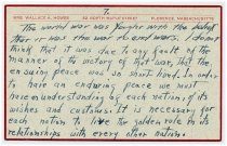 Image of Speech Notecard of Wallace Howes - 7