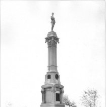Image of Mounument Looking South