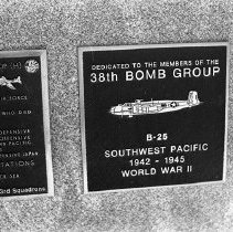 "Image of 5th Airforce Memorial Wall 8 - ""5th Air Force Memorial Wall at the Air Force Academy - Colorado Springs - May 2002""