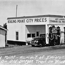 "Image of Cabbage Hill, Gas Station - ""Boiling Point' gas station on Cabbage Hill""