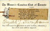 Image of Card:Membership