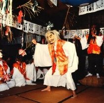 Image of 1992.60.10 - Nagano, Ryoichi