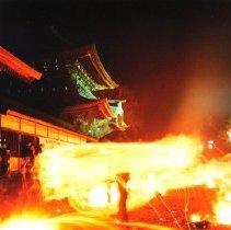 Image of Nagano, Ryoichi - Untitled (Aso Festival fireworks)