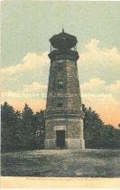 Image of Postcard, Weston Obversatory, Manchester, New Hampshire - 2012.514.051