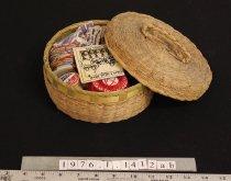 Image of Wicker sewing basket