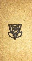 Image of Foulis imprint, rear jacket