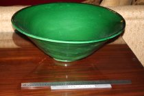 Image of Bowl - late 19th century