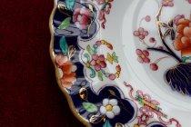 Image of Spode, Imari Style Dessert Plate, porcelain