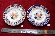 Image of Spode, Imari Style Dessert Plate, comparison