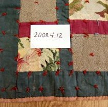Image of Utility Quilt