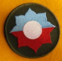 Image of 2012.4.086 - Patch, Military