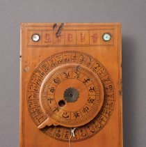 Image of Chinese Tablet Sundial, front, closed