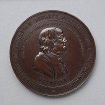 Image of M-F85-100 - Medal