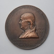 Image of M-F85-130 - Medal, Commemorative