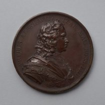 Image of M-P44-1 - Medal