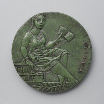 Image of 2009.62 - Medallion