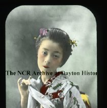 Image of NCR.1998.L0190.029 - Lantern Slides - Japan -Miscellaneous