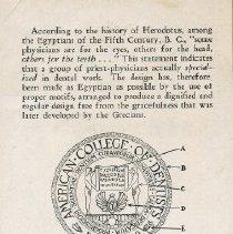 Image of Description of Emblem