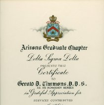 Image of Arizona Graduate Chapter of Delta Sigma Delta