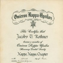Image of 1970.200.7 - Certificate, Membership