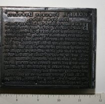 Image of Printing Block