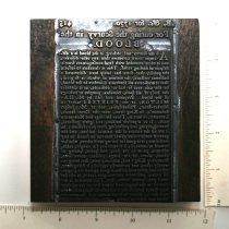 Image of FIC10.7.7 - Block, Printing