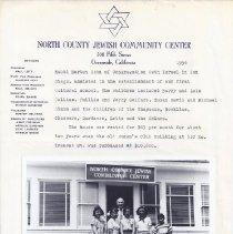Image of North County JCC - 1st School 1954