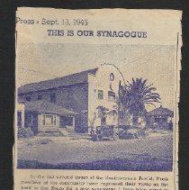 Image of Tifereth Israel - 18th Street Synagogue - Lewis Fischbein - Tifereth Israel  Collection