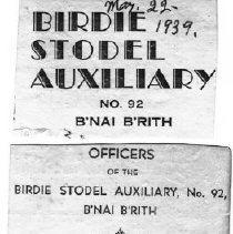 Image of Birdie Stodel Auxiliary B'nai B'rith Officers,1939
